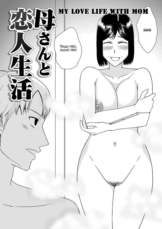 KAA-SAN Koibito Seikatsu parte 2