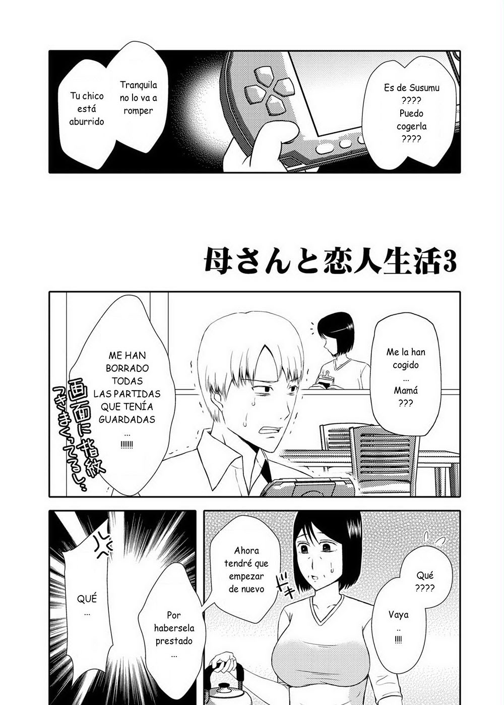 KAA-SAN Koibito Seikatsu parte 3