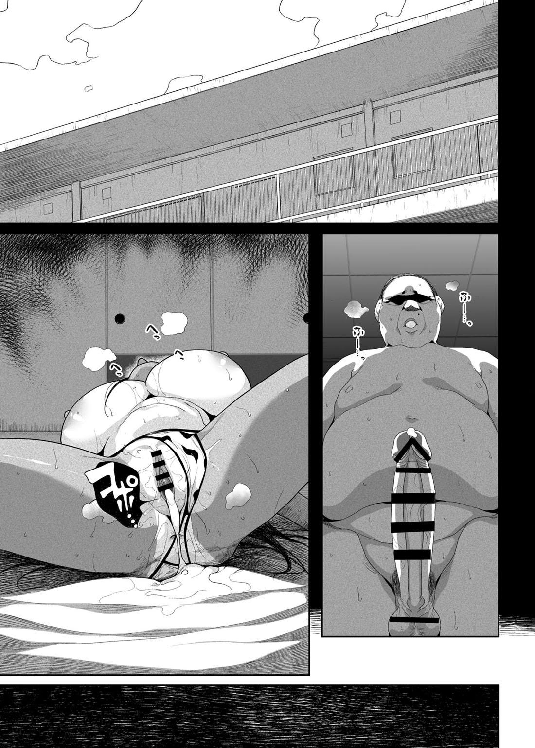El Entrenamiento SEXUAL de la MOCOSA que tengo por SOBRINA