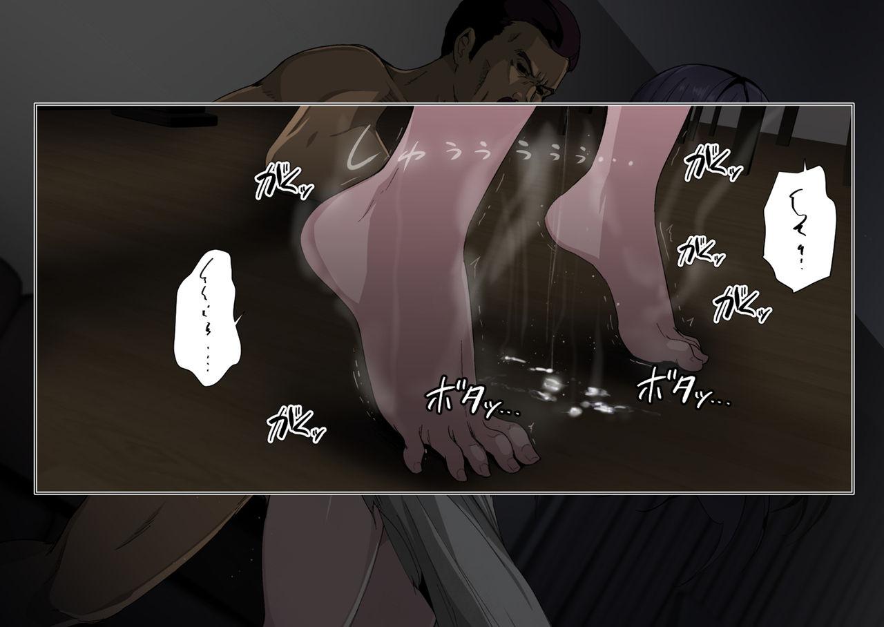 NOROI no VIDEO vs Tanetsuke oji san