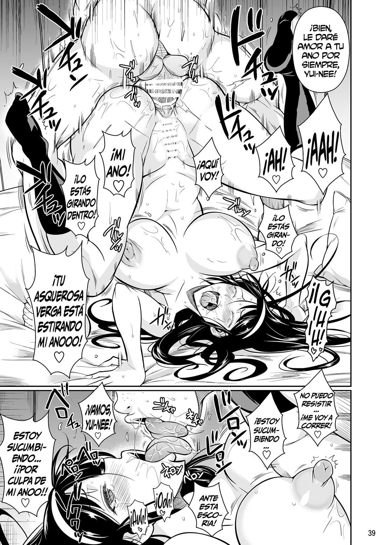 TOUCHUUKASOU parte 8