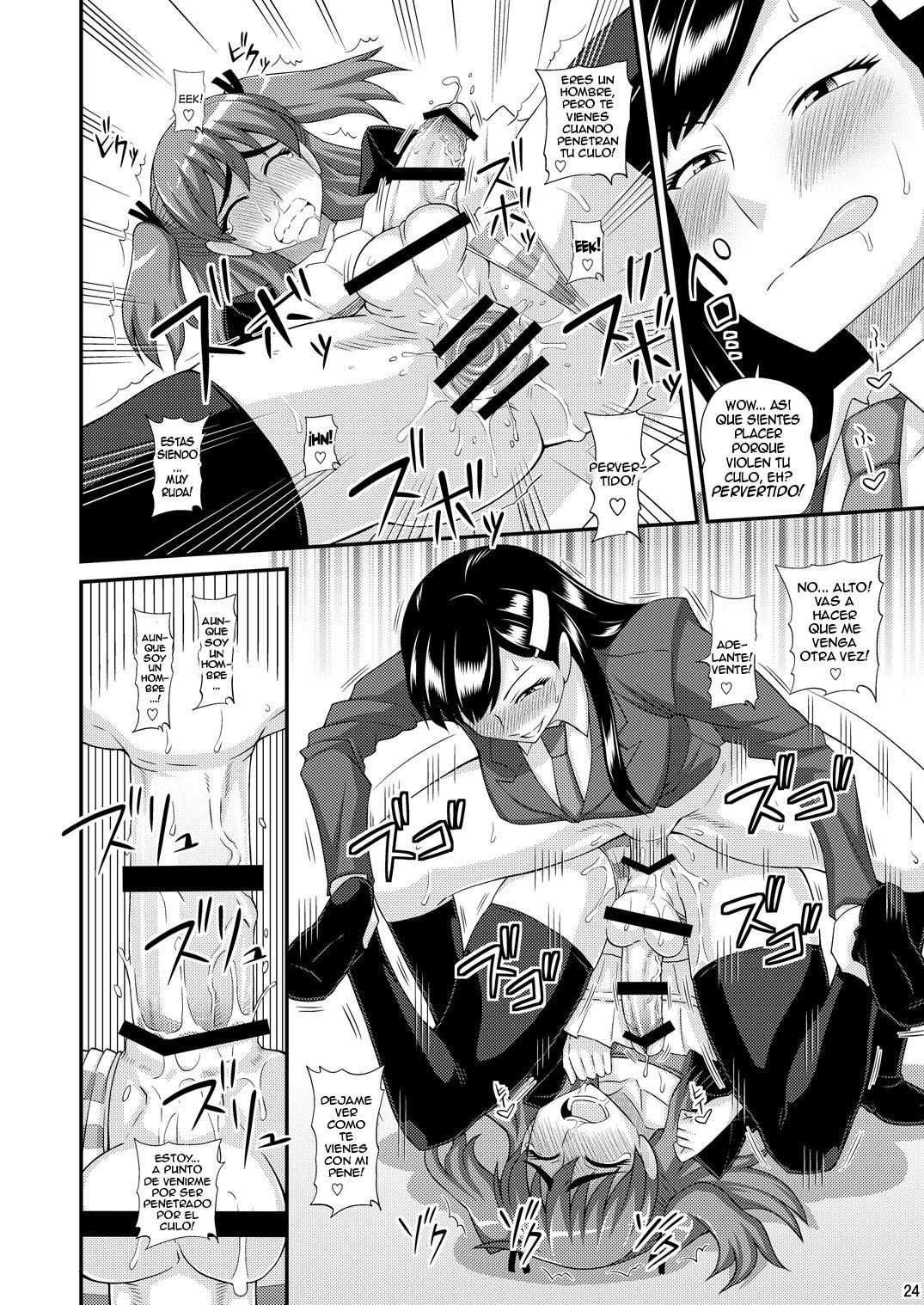 FUTANARI Musume ni Okasarechau! parte 1