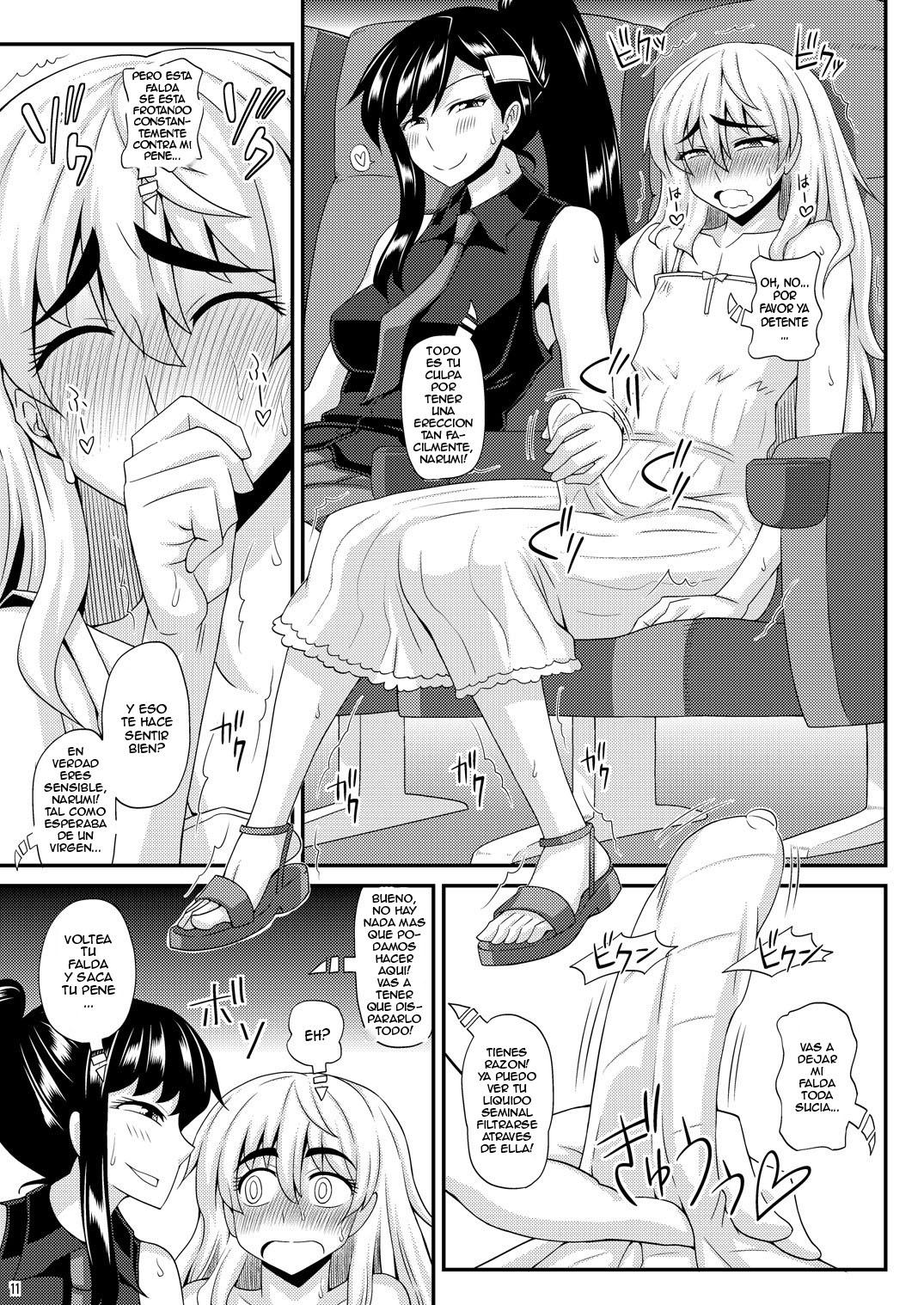 FUTANARI Musume ni Okasarechau! parte 2