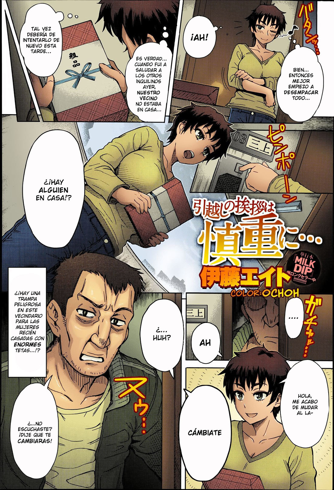 HIKKOSHI nio Aisatsu wa Shinchou ni...
