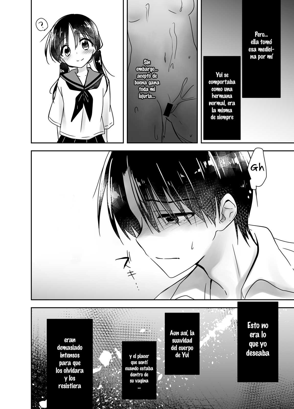 OYASUMI SEX Remake