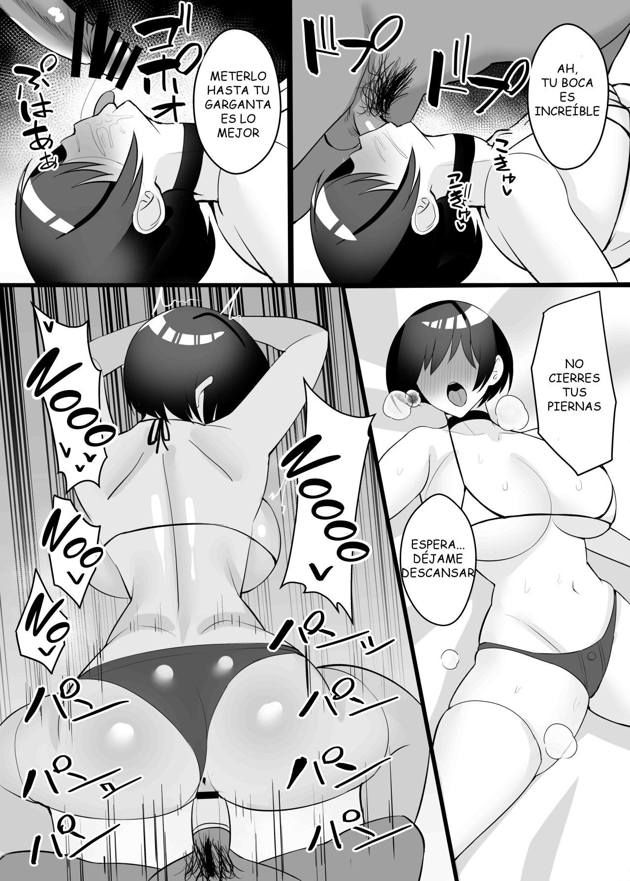 Undercover BOKU no TSUMA to Nete Kudasai