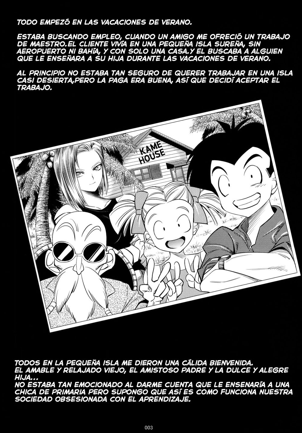 ANDROID 18 Hypnosis NTR