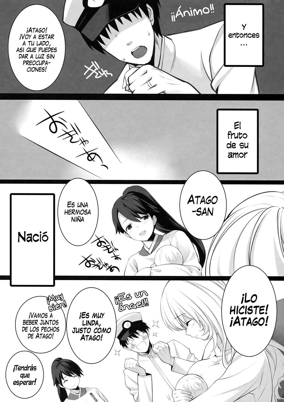 ATAGO Mama ni Narima