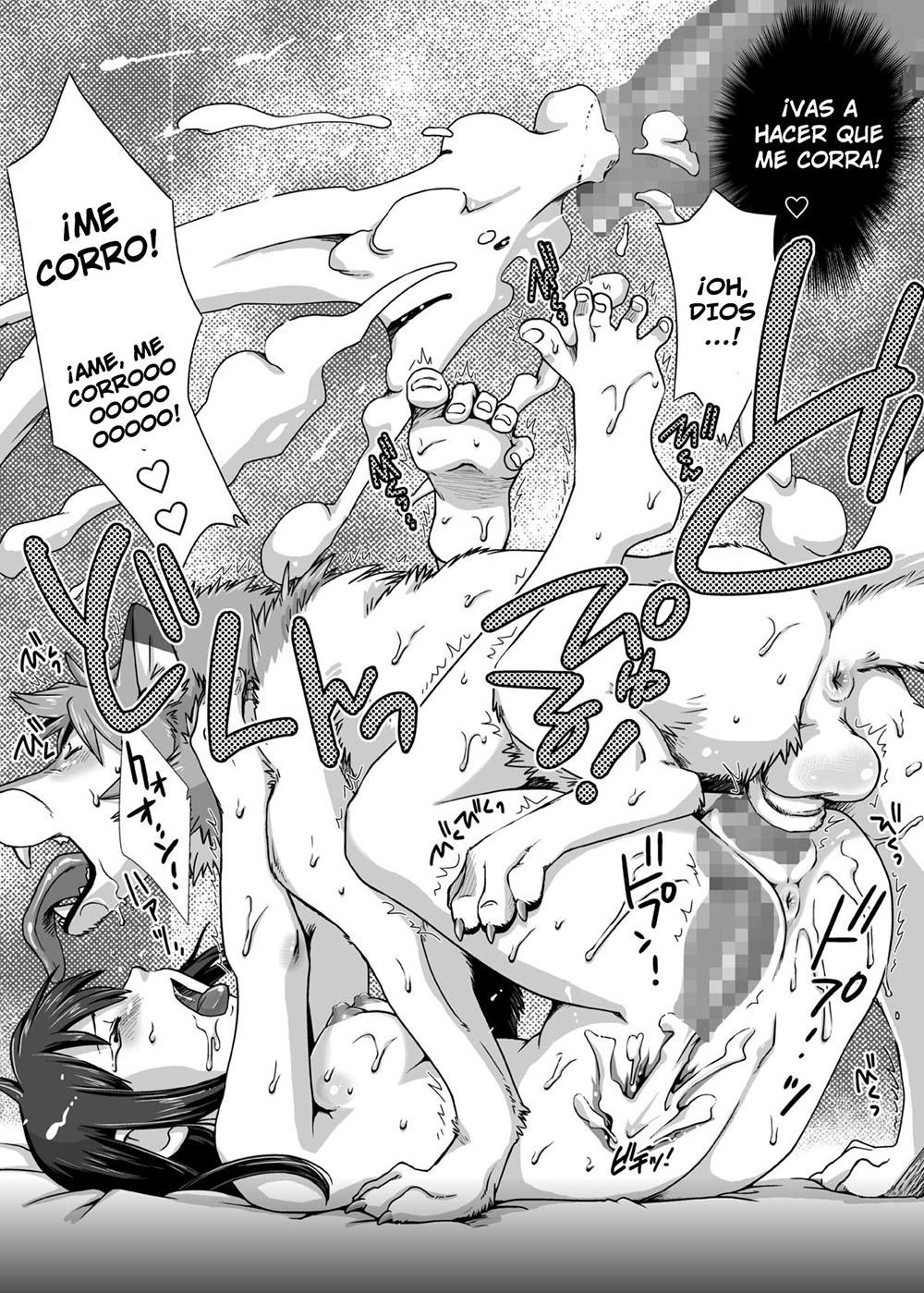 Yuki es VIOLADA por su HERMANO