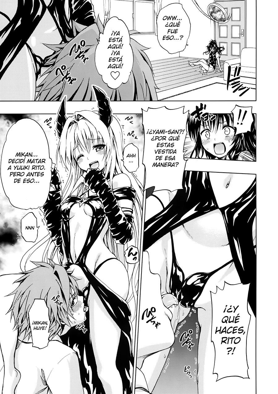 Chou LOVE RU Trans