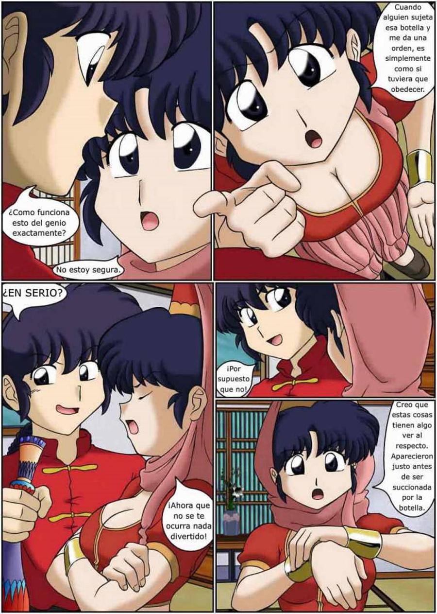 I DREAM of Akane