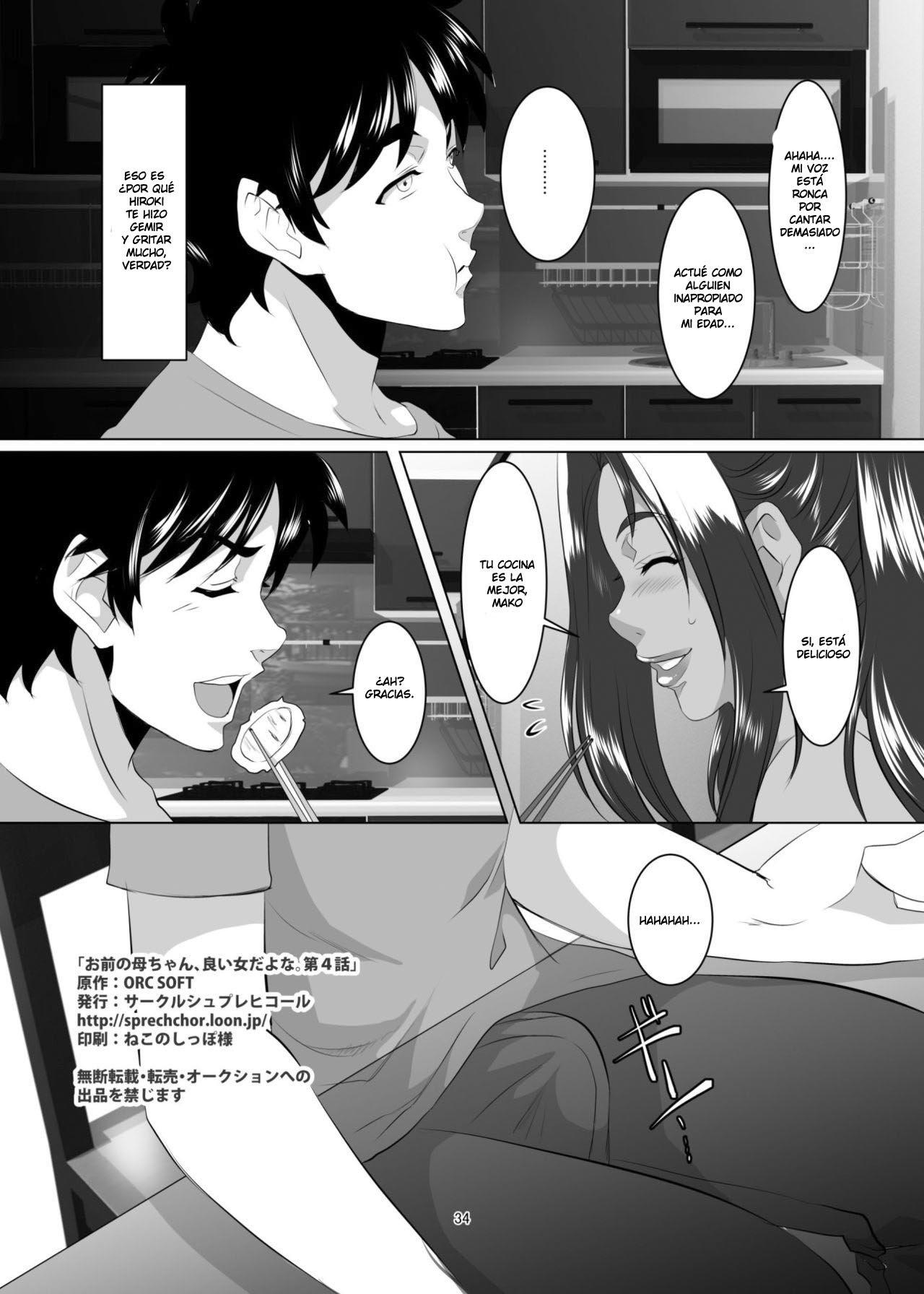 OMAE NO Kaa-Chan li Onna da yo na parte 4