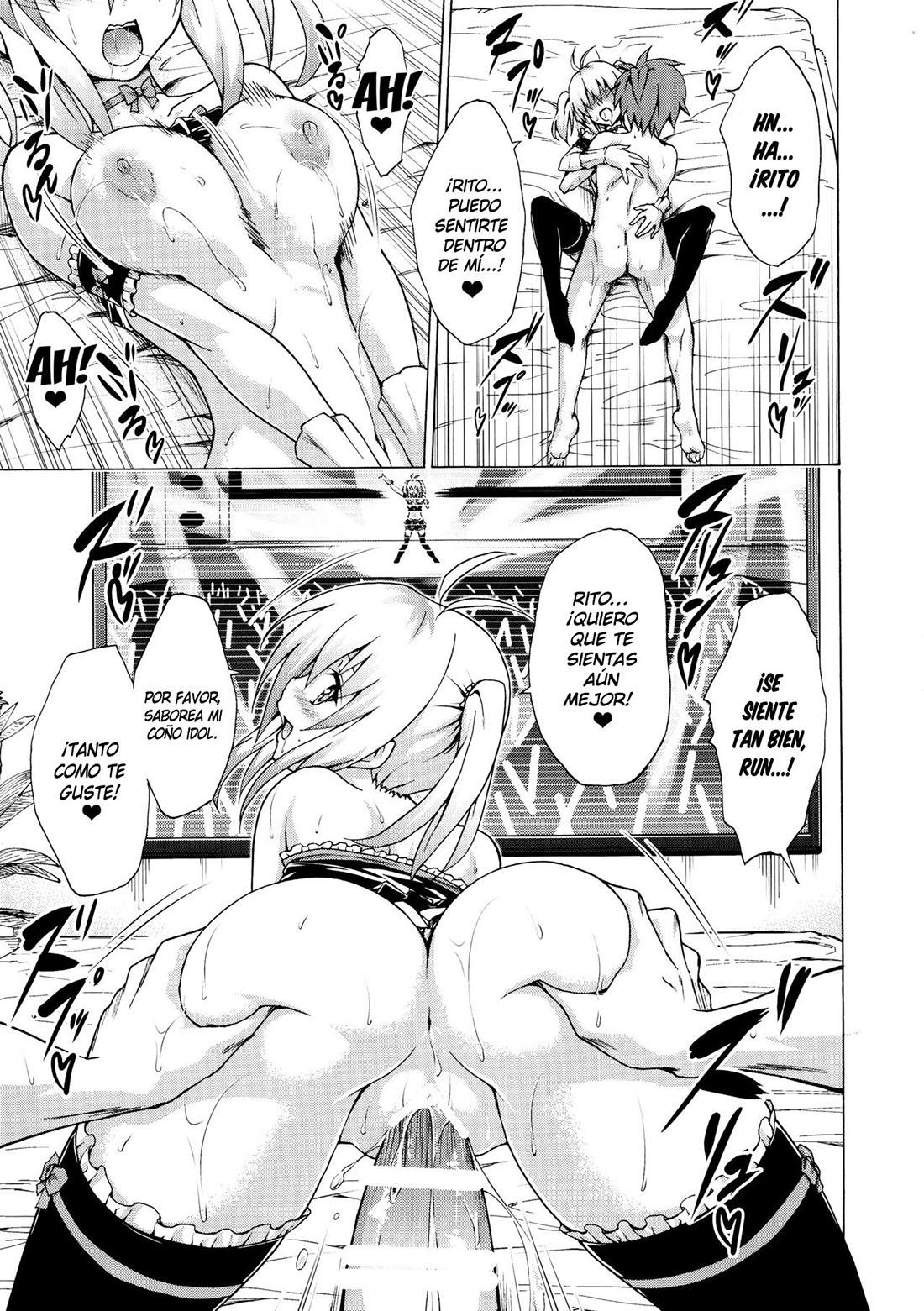 TORA MACHINE - Mezase! Rakuen Keikaku parte 3
