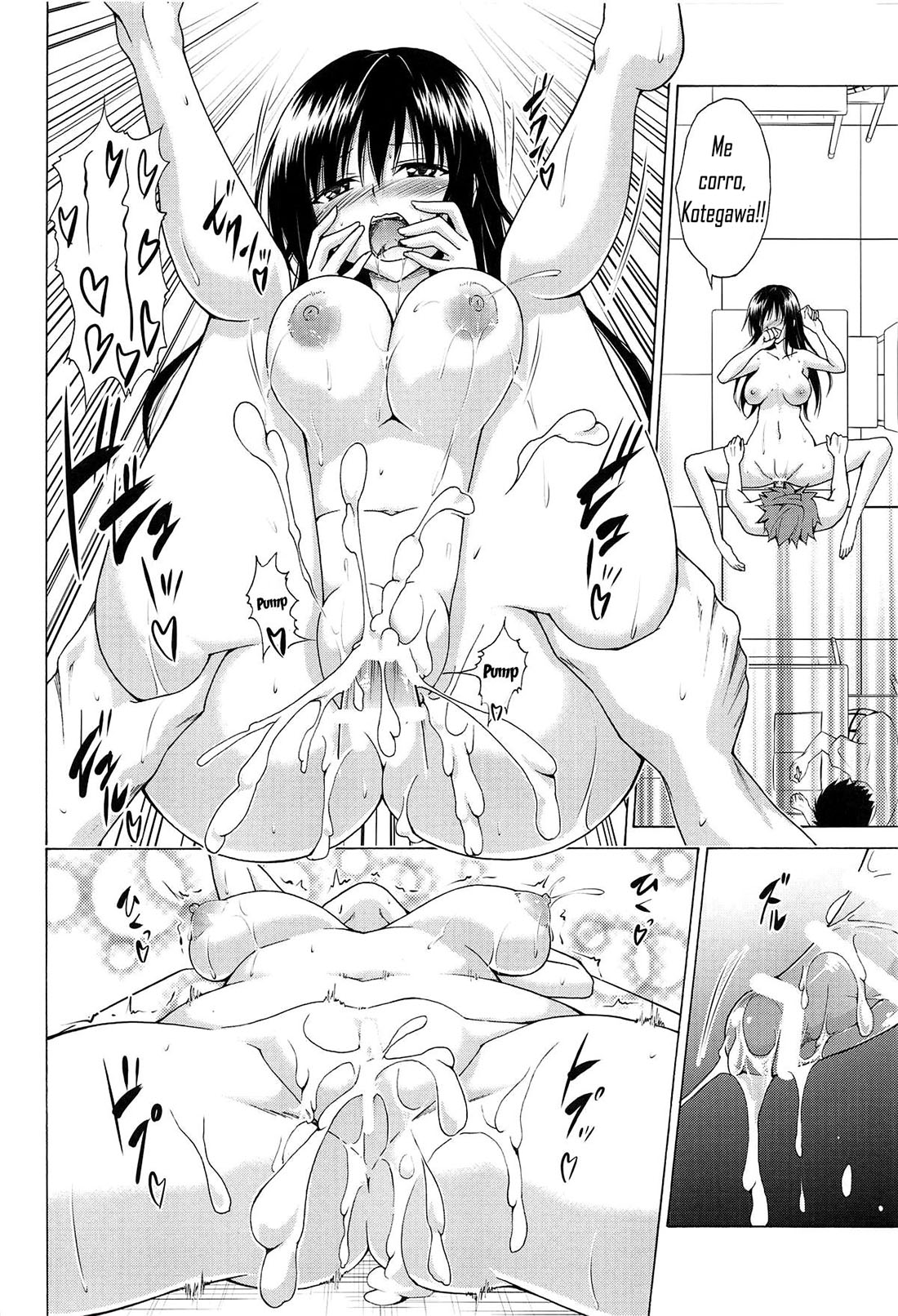 TORA MACHINE - Mezase! Rakuen Keikaku parte 5