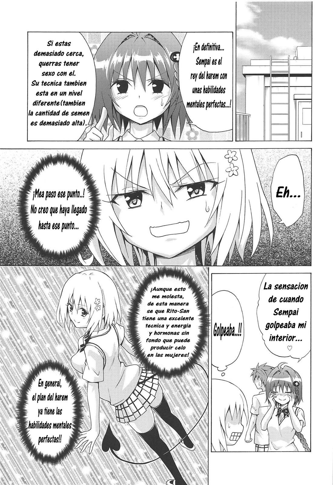 TORA MACHINE - Mezase! Rakuen Keikaku parte 6