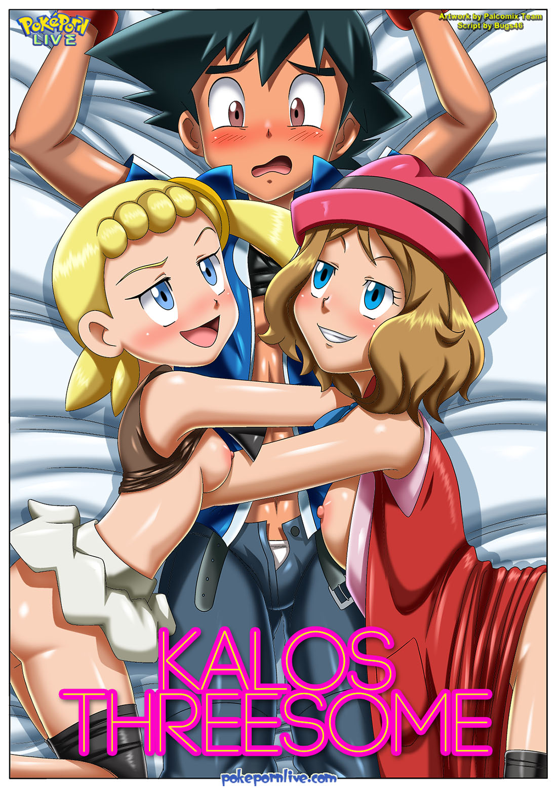 KALOS Threesome