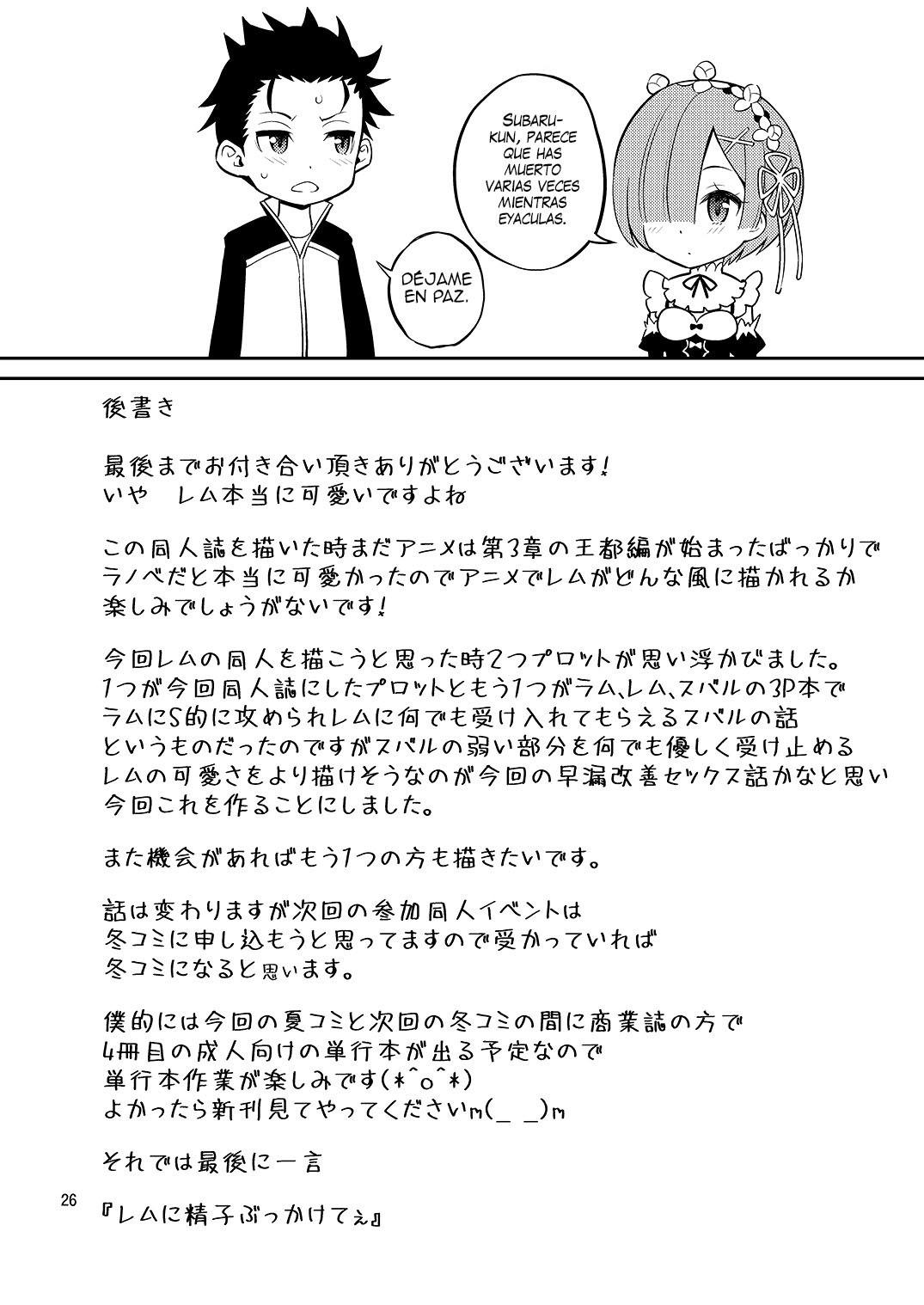 LOVE:REM Kara Hajimeru Sourou Kaizen Seikatsu