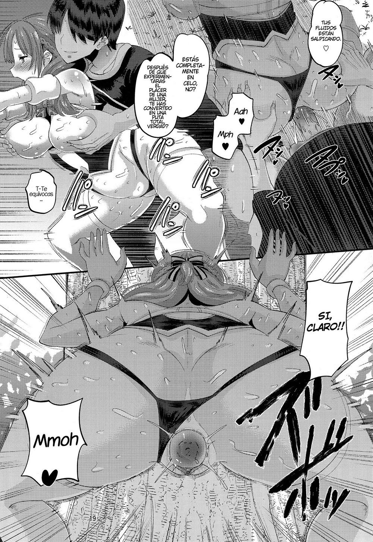 MUSUKO TO ONAJI Toshigoro no Otoko ni Otosareru Okaa-san wa Suki Desu ka?