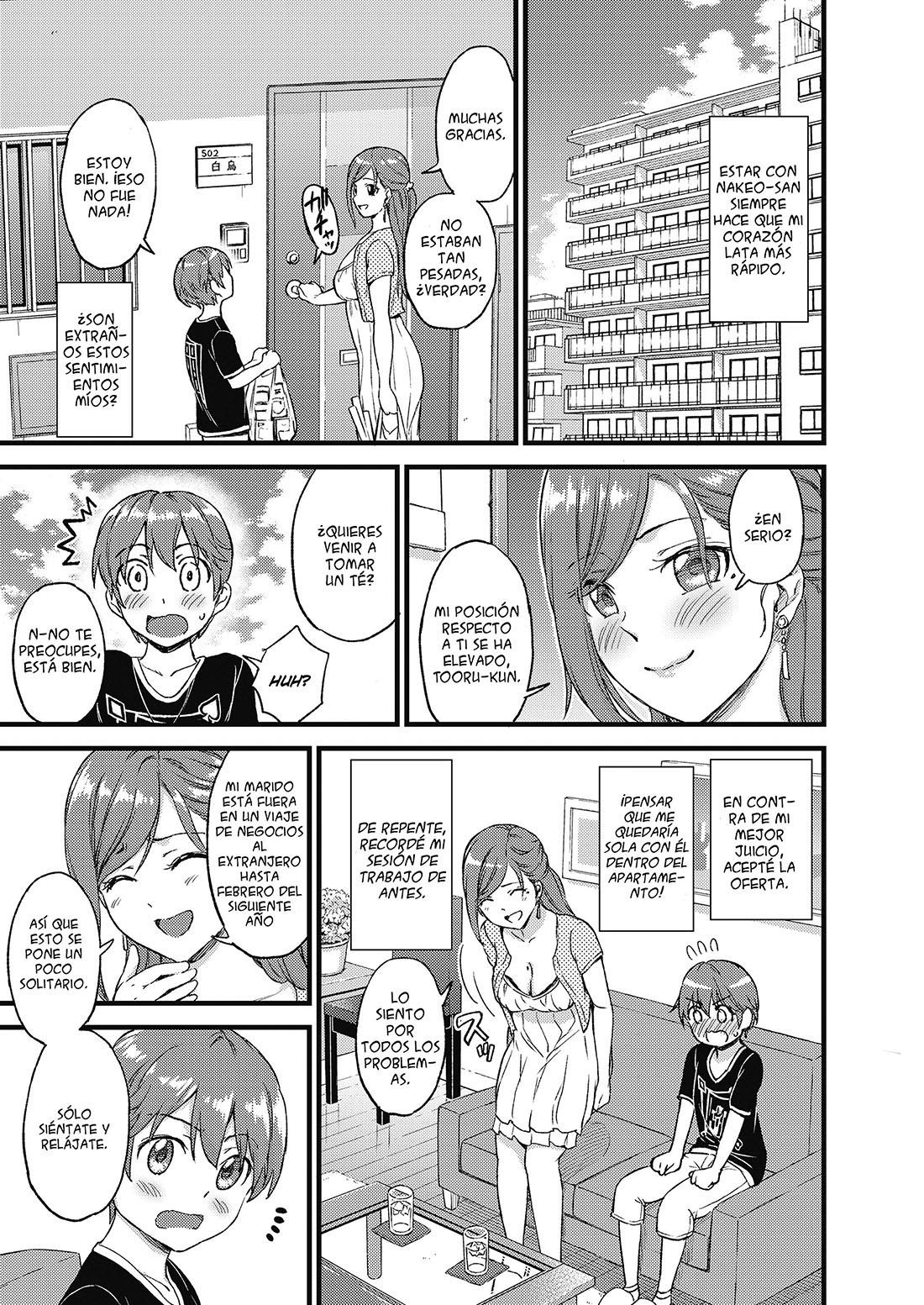 OPPAI na Natsuyasumi parte 1