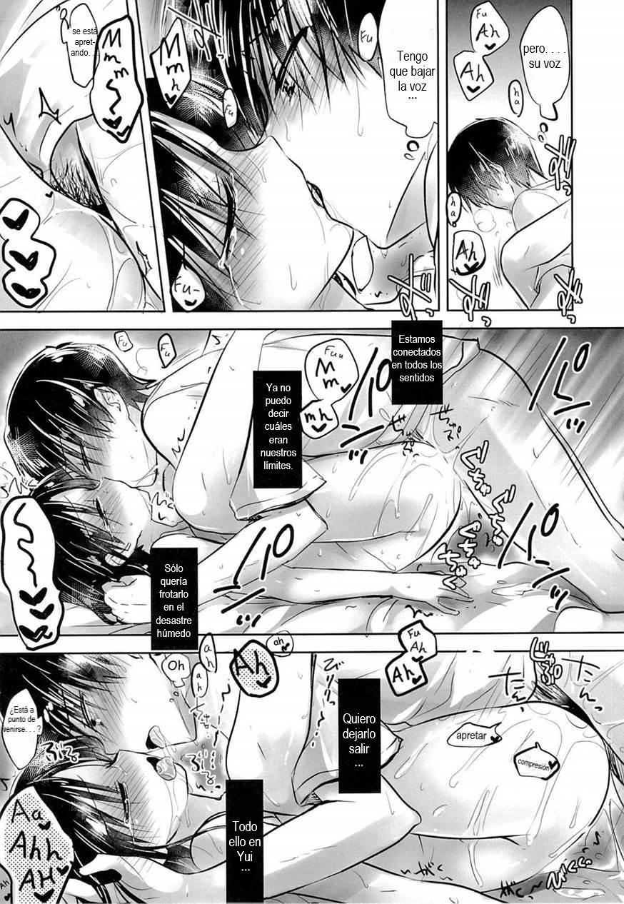 OYASUMI SEX 3:00 am