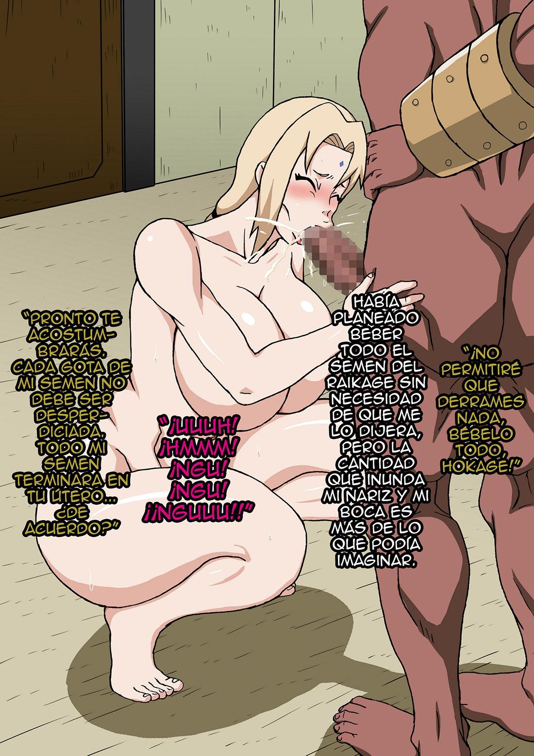 Shin Innindou CHICHICKAGE vs Kuro Kyokon Hen