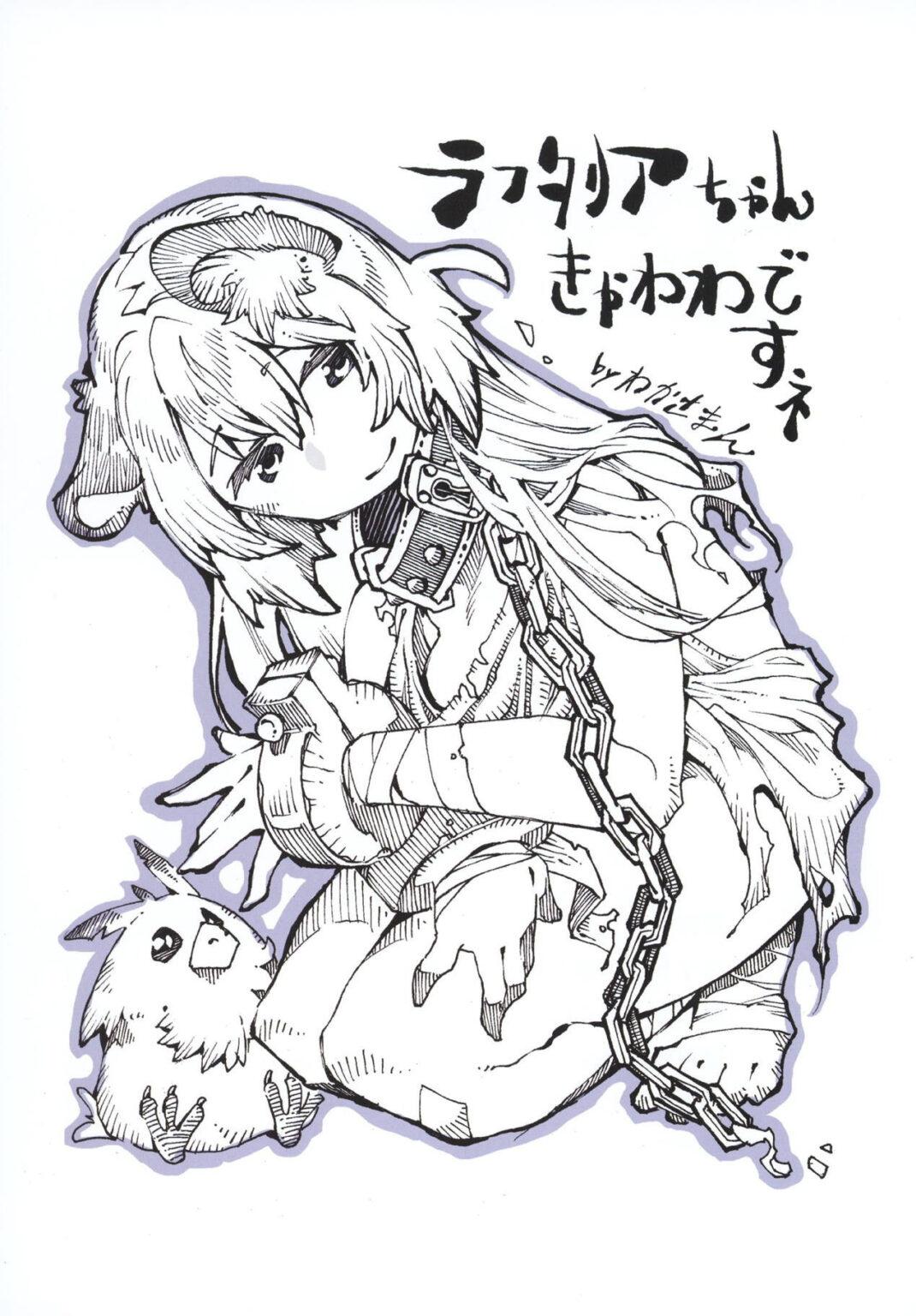 TATE no Yuusha no Fukushuu