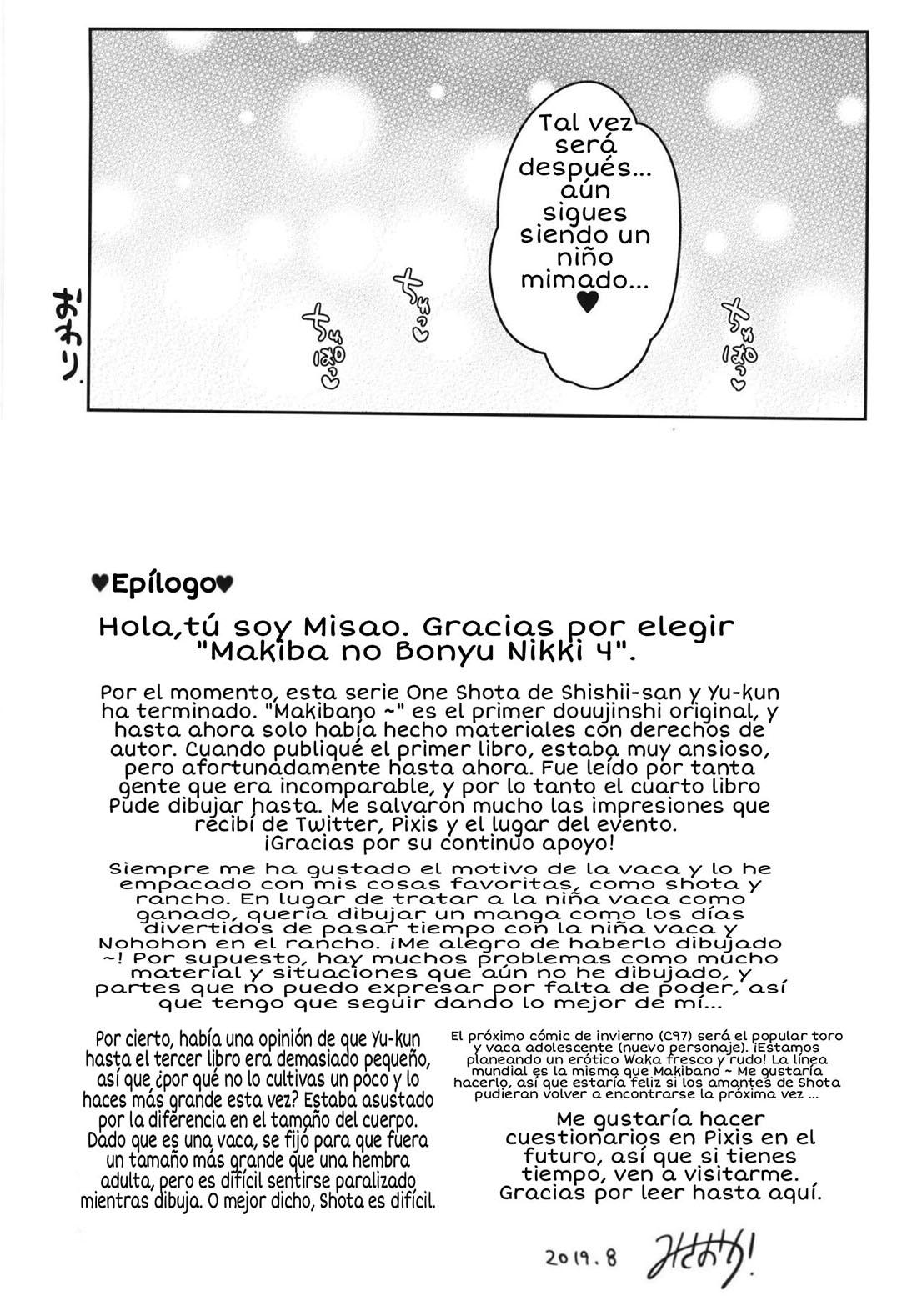 MAKIBA no Bonyuu Nikki parte 4