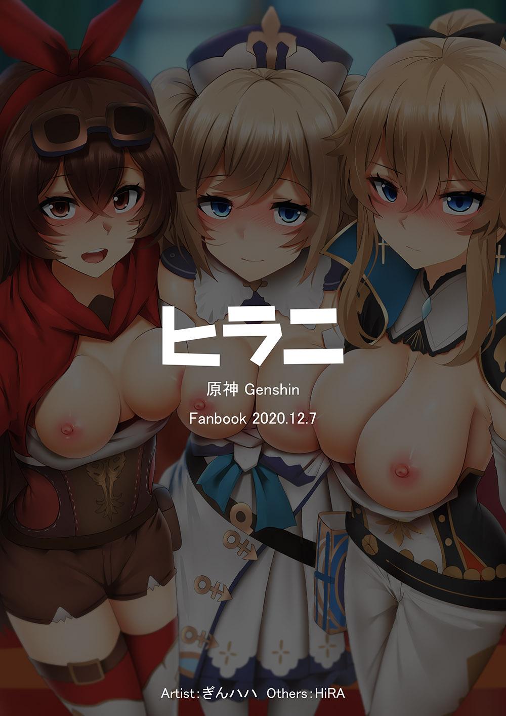 MONDO no OTOME Tachi - Girls of Mondo