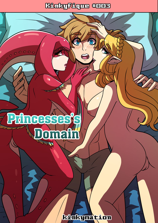 PRINCESSES Domain