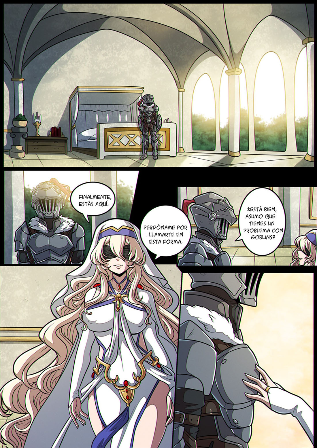 SWORD Maidens Request